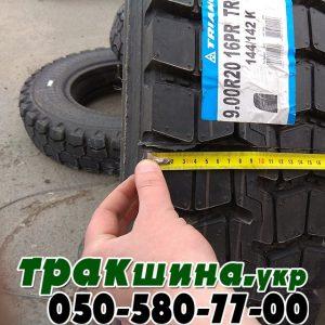 купить грузовые шины в украине r22.5 (34)