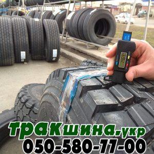 купить грузовые шины в украине r22.5 (35)