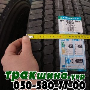купить грузовые шины в украине r22.5 (37)