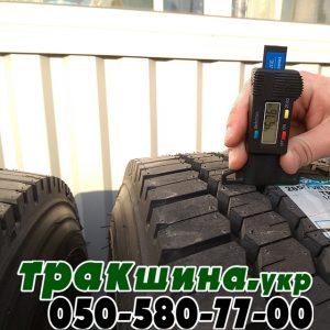 купить грузовые шины в украине r22.5 (38)