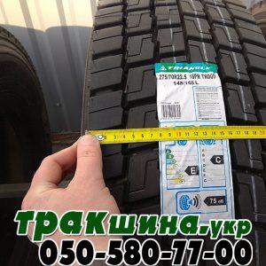 купить грузовые шины в украине r22.5 (39)