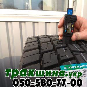 купить грузовые шины в украине r22.5 (40)