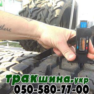 купить грузовые шины в украине r22.5 (44)