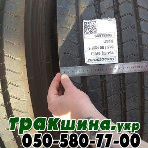 купить грузовые шины в украине r22.5 (51)