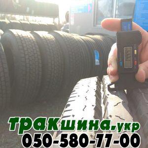 купить грузовые шины в украине r22.5 (54)