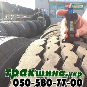 купить грузовые шины в украине r22.5 (58)