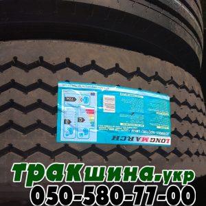 купить грузовые шины в украине r22.5 (61)