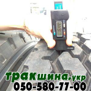 купить грузовые шины в украине r22.5 (64)