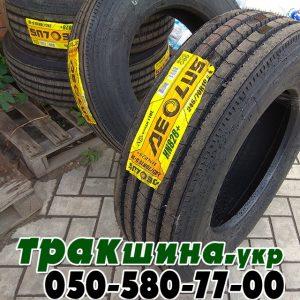 купить грузовые шины в украине r22.5 (66)