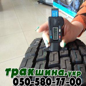 купить грузовые шины в украине r22.5 (71)