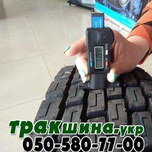 купить грузовые шины в украине r22.5 (72)