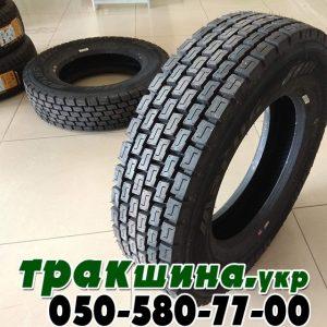купить грузовые шины в украине r22.5 (73)