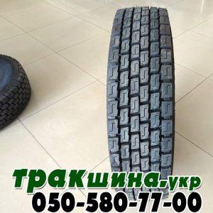 купить грузовые шины в украине r22.5 (74)