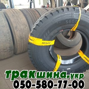 купить грузовые шины КАМАЗ в украине r22.5 (75)