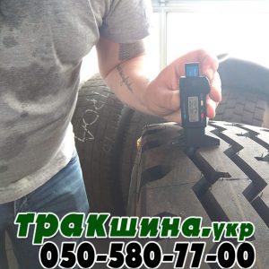 купить грузовые шины в украине r22.5 (79)