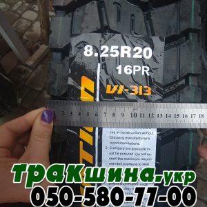 сельхоз шины r22.5 (9)
