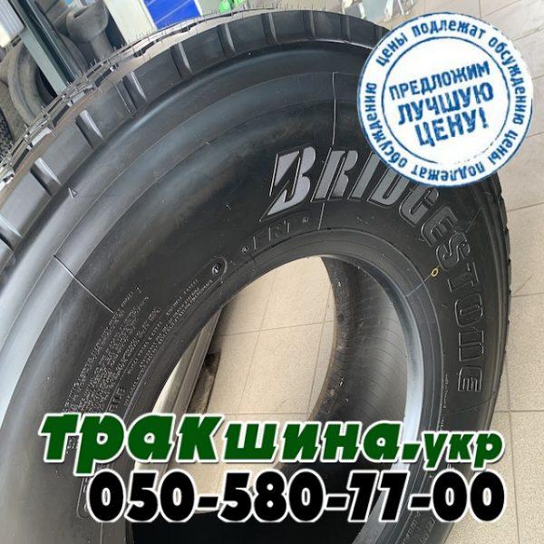 Bridgestone R168 Plus (прицеп) 385/65 R22.5 160K