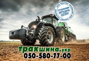Сельхоз шина на трактор Trelleborg_TM1000-Agricultural-Tractors-1600