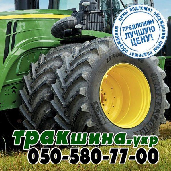 BKT AGRIMAX FORCE (с/х) 900/60 R42 186D