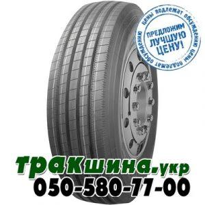 Sportrak SP921+ (рулевая) 295/80 R22.5 152/149K