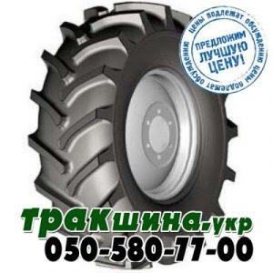 Белшина БЕЛ-136 (с/х) 480/65 R24 133A8
