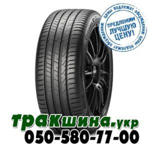 Pirelli Cinturato P7 (P7C2) 225/50 R18 99W XL FR *