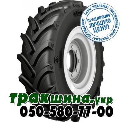 Galaxy Earth-Pro 850  380/80 R38 142A8