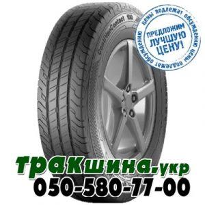 Continental ContiVanContact 100 235/65 R16C 121/119R PR10