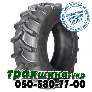 Armour WR-1 (с/х) 15.50 R38 137A8 PR10