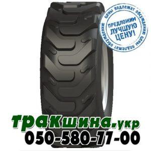 Волтаир DT-126  405/70 R20 150A8 PR14