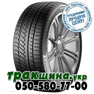 Continental WinterContact TS 850P 215/50 R19 93T FR ContiSeal