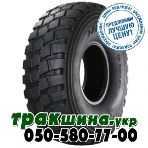 Duraturn Y811 (ведущая) 395/85 R20 168J