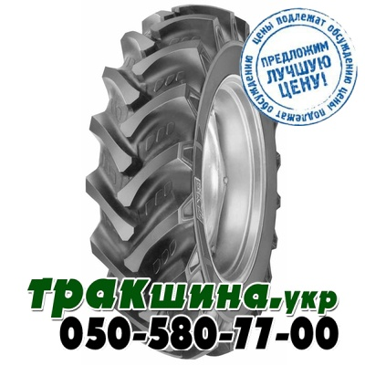 BKT AS 2001 (с/х) 16.90 R28 143A6 PR12