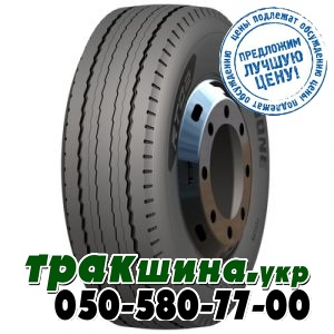ROADONE RT02 (прицепная) 385/65 R22.5 160K