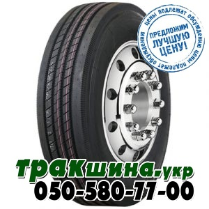 GENTIRE GT821 (рулевая) 315/80 R22.5 156/153K PR20