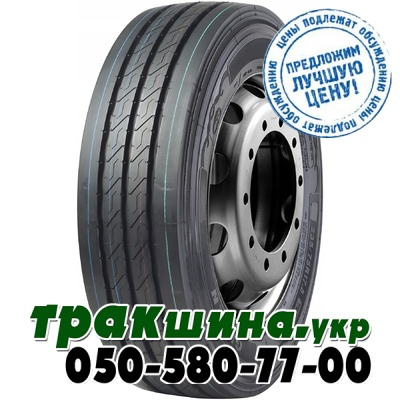 Leao KLT200 (рулевая) 235/75 R17.5 143/141J