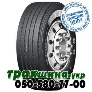 GENTIRE GF829 (рулевая) 315/80 R22.5 156/153K PR20
