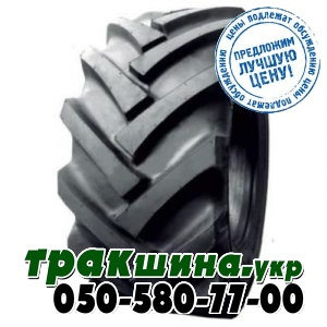 ATF 1504  15.50/80 R24 159A8 PR16