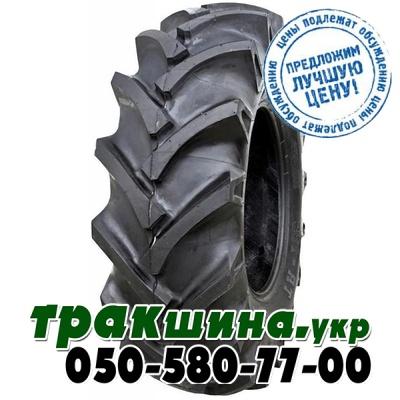 ATF 1900 (с/х) 9.50 R32 PR8
