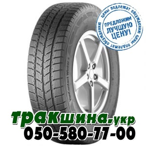 Continental VanContact Winter 235/65 R16C 121/119R PR10