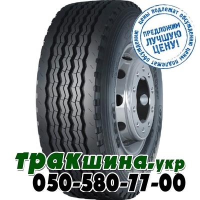 Hakatires HK3250 (прицепная) 385/65 R22.5 160K PR20
