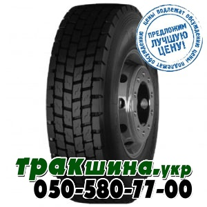 Hakatires HK1000 (ведущая) 295/80 R22.5 154/151L PR20