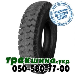 Danubiana Industrial  9.00 R20 140/137K PR14