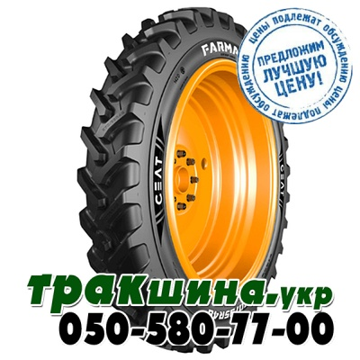 Ceat FARMAX RC (с/х) 270/95 R54 149D/146A8