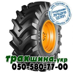 Ceat CHO YIELDMAX (с/х) 650/75 R32 172A8