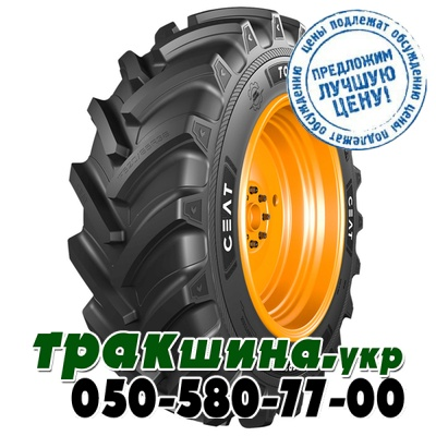 Ceat TORQUEMAX (с/х) 600/70 R34 160D