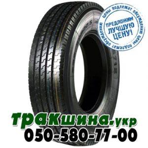 Wosen WS712 (рулевая) 315/80 R22.5 156/150L PR20