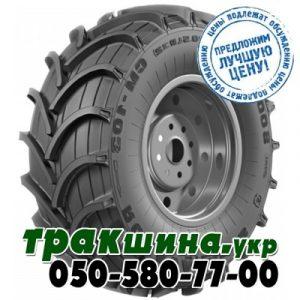 Росава CM-103 (с/х) 800/65 R32 172A8
