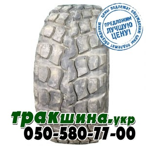 Pneumant U27 (с/х) 420/70 R20