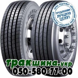 Dunlop SP 344 (рулевая) 295/60 R22.5 150/147L